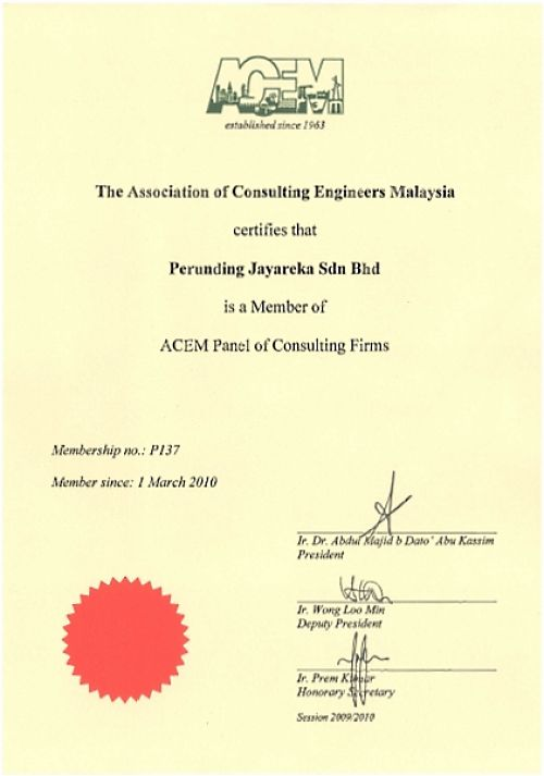 Registered ACEM Member